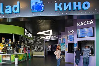 Ростов на дону бронирование билетов кино купить билеты в театр старый дом новосибирск официальный сайт